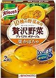 味の素 クノール 贅沢野菜プレミアムポタージュ 栗かぼちゃ 2袋入 54.4g×10個