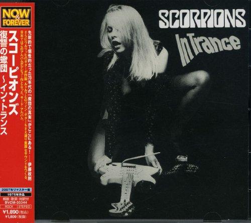 Scorpions - In Trance - Zortam Music