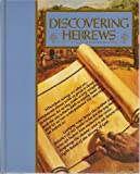 img - for Discovering Hebrews (The Guideposts Home Bible Study Program) 3 Book Set book / textbook / text book