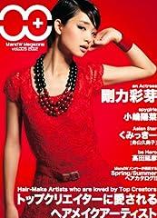 MandW Magazine vol.005 2012