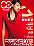 MandW Magazine vol.005 2012