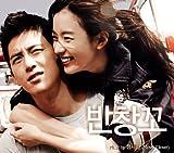 ばんそうこう 韓国映画OST (韓国盤)