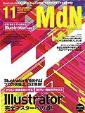 MdN (エムディーエヌ) 2008年 11月号 [雑誌]