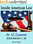 Inside American Law: in 12 lessons (E...