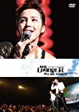 2012 LOUNGE H We are Team H [DVD]