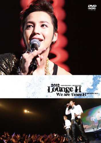 2012 LOUNGE H We are Team H [DVD]