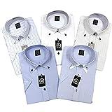 (マークモリシマ) MARK MORISHIMA デザインワイシャツ クールビズ 半袖 5枚組 Aset-5L