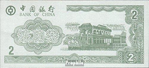 volksrepublik-china-grun-trainingsbanknote-bank-of-china-2-jin-banknoten-fur-sammler