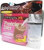 【お得なシェイカー付! 】 プロテインダイエット ミルクココア味 350g