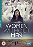 Women Without Men [DVD] [2009]