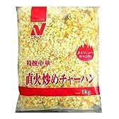 (国産米)ニチレイ特撰中華直火炒めチャーハン 1kg 4個セット 冷凍