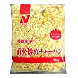 (国産米)ニチレイ特撰中華直火炒めチャーハン 1kg 【冷凍】×4個入り
