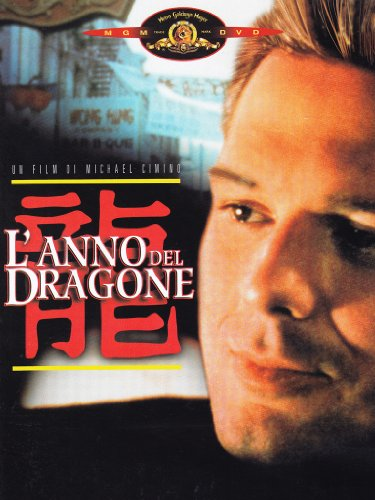 L'anno del dragone [IT Import]