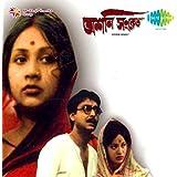 Ashani Sanket (Original Motion Picture Soundtrack)