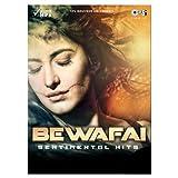 #5: Bewafai (Sentimental Hits)