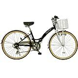 (ディーパー)DEEPER 26インチ シティサイクル 折りたたみ自転車 DE-14 バスケット・ライト・鍵装備 ランキングお取り寄せ