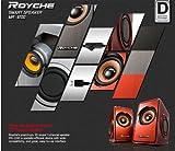 [ROYCHE] MR-1200 Laptop&Desktop 2ch Stereo 3D Speaker USB Powered - Red