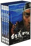 壬生義士伝 4枚組[DVD]