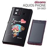 レイ・アウト docomo AQUOS PHONE SH-06D用ワンピースシェルジャケット/チョッパーRT-OSH06DA/CH