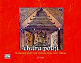 img - for Chitra-pothi: Illustrated Palm-leaf Manuscripts from Orissa book / textbook / text book