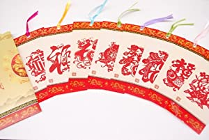 8 Chinese Calligraphy Fu Good Luck