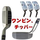 ゴルフチッパー★カーボンシャフト★右用★46度