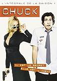 Chuck - L'intégrale de la saison 1 (dvd)
