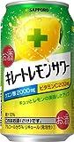 サッポロ キレートレモンサワー (350ml×24本)×3箱