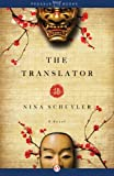 img - for The Translator: A Novel book / textbook / text book
