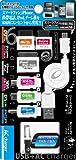 avail iPhone4/4S対応 マルチ充電器 microUSBケーブル+AC充電器 ホワイト ET-U600