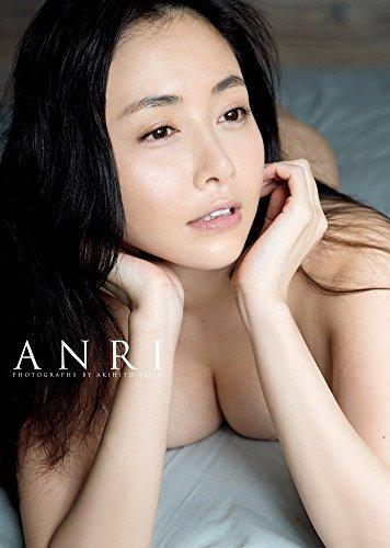 杉原杏璃 写真集 『 ANRI 』
