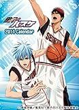 黒子のバスケ 2014カレンダー