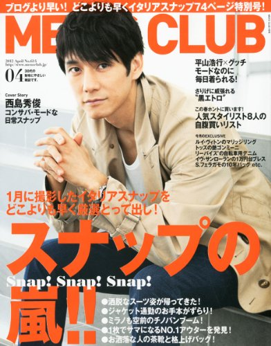 MEN\'S CLUB (メンズクラブ) 2012年 04月号 [雑誌]