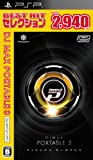 DJ Max Portable 3 (Best Hits Collection) [Japan Import]