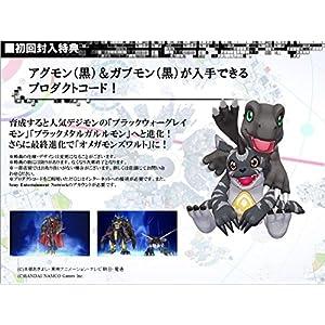 デジモンストーリー サイバースルゥース(初回生産限定 アグモン(黒)&ガブモン(黒)が入手できるプロダクトコード同梱)