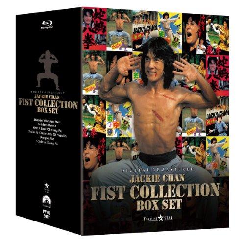 ジャッキー・チェン 〈拳〉シリーズ Box Set [Blu-ray]