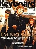 キーボード・マガジン (Keyboard Magazine) 2008年 2月号 [雑誌]