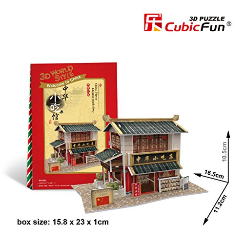 CubicFun 3D Puzzle World Style-Series ''China Flavor - Chinese Snack Shop'' - 1