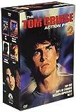 トム・クルーズ DVD アクション・パック2[DVD]