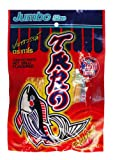 Taro Thai Fish Snack Hot Chilli Flavor 48g Jumbo Size - Thai Snack