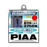 PIAA ( ピア ) ハロゲンバルブ 【クリアホワイトビビッド 3750K】 H7 12V55W 2個入り H-693