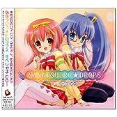 「ななついろ★ドロップス」スペシャルCD1