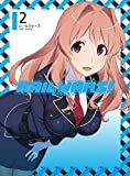 RAIL WARS! 2 [Blu-ray]