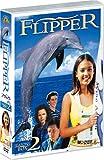 フリッパー シーズン1 DVD-BOX2