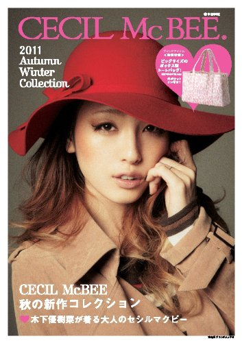 CECIL McBEE 2011 Autumn/Winter Collection (e-MOOK)