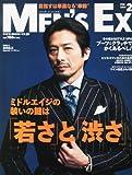 MEN'S EX (メンズ・イーエックス) 2014年 02月号 [雑誌]