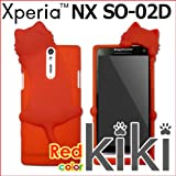 【 kiki キキ ネコ型シリコン カバー ケース 】 Xperia NX SO-02D / Xperia arc HD Lt26i レッド