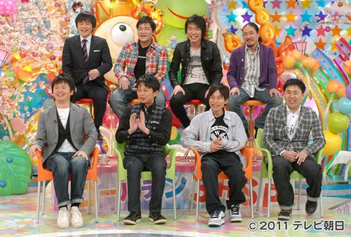 アメトーーク! DVD 14