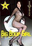 BIG BOOP GILR 早川貴子 [DVD]