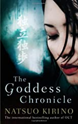 Goddess Chronicle (Canongate Myths)